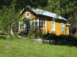 Gula Villan, Maxmo (рядом с городом Vöyri)