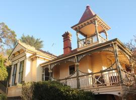 Turret House