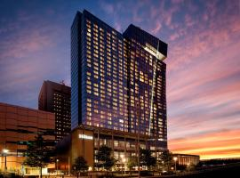 Hilton Cleveland Downtown 4 Star Hotel This Is A Preferred Property They Provide Excellent Service Great Value And Have Awesome Reviews From