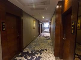 Mizparton Hotel South Qianjin Road, Heshan (Shaping yakınında)