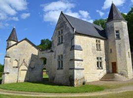 Castel Du Plessis Gerbault, Шинон (рядом с городом Cinais)
