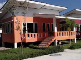 U-Sabai Villa