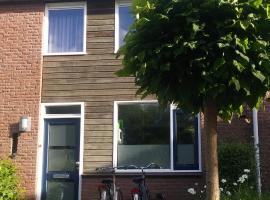 Enschede Guest Rooms