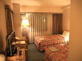 Hotel Palace Inn Toyota, Toyota (Higashiōnuma yakınında)