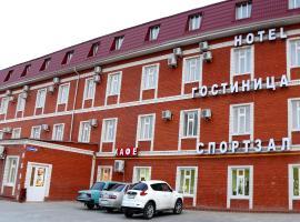 Surpriz na Panfilovoy, Astrakhan