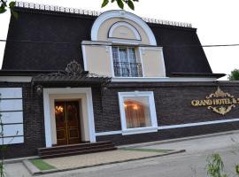 Grand Hotel &Spa Maykop, Майкоп