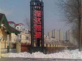 Harbin Ice & Snow World Villa, Harbin (Hulan yakınında)