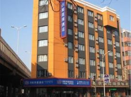 Hanting Express Harbin Railway Station