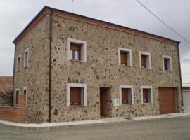 La Casona, Кортос (рядом с городом Тольбаньос)