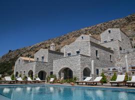 Εn Plo Luxury Suites