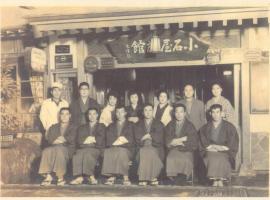 Koishiya
