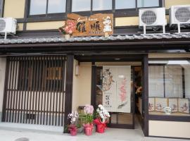Guest House Ga-Jyun