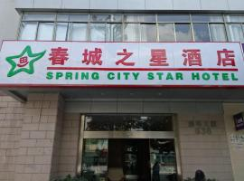 City Star Ji Feng Branch