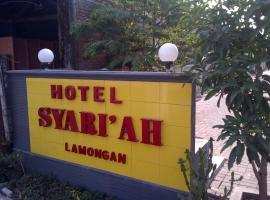 Hotel Syariah Lamongan, Lamongan (рядом с городом Mantup)