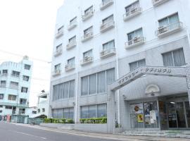 Sun Flower City Hotel