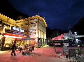 Jiuzhaigou Hotel Jenny