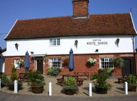 Sibton White Horse Inn, Саксмундхэм (рядом с городом Walpole)
