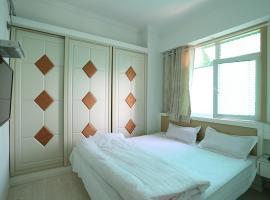 Huai'an Pinshang Wanda Service Apartment, Huai'an (Bochi yakınında)