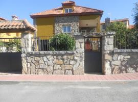 En casa de Carlos, Ortigosa del Monte (рядом с городом La Losa)