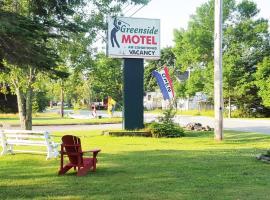 Greenside Motel, Saint Andrews (Bocabec yakınında)