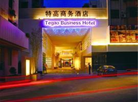 Tegao Business Hotel, Zhongshan (Shiqizhen yakınında)