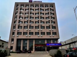Hanting Express Dalian Development Zone Wanda Plaza