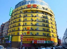 Motel Shenyang Central Street Joy City Walmart