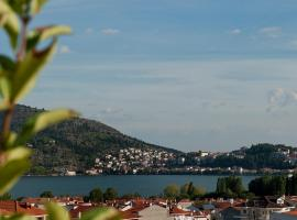 Chloe Hotel, Kastoria