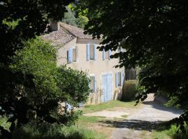 L'Ombrière, Saint-Thomas-de-Cônac (рядом с городом La Trigale)