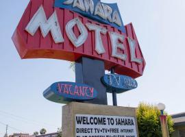Sahara Motel, Anaheim (in de buurt van Stanton)