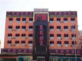 Harbin Guanglai Business Hotel, Harbin (Sankeshu yakınında)