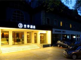 JI Hotel Hangzhou West Lake Nanshan Road Main Branch