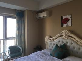 Dalian Mango Apartment, Dalian (Quanshuiyanzi yakınında)