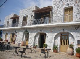 Kafiona Guesthouse, Pyrgos Dirou