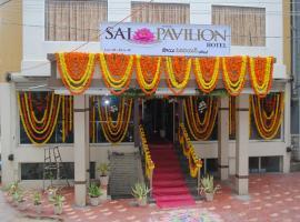 Sai Pavilion Hotel, Путтапарти (рядом с городом Penukonda)