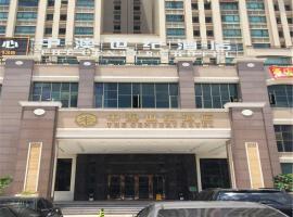 The Century Hotel, Zhongshan (Tanzhou yakınında)