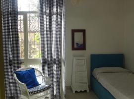 Appartamento Vacanze La Bouganvillea