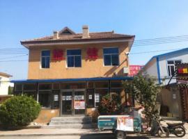 Dalian Fuyuan Inn, Dalian (Guojiagou yakınında)
