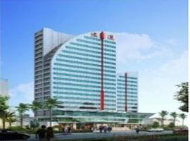 Hainan Hongyun Hotel