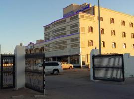 Serapis Hotel, Ḩilf