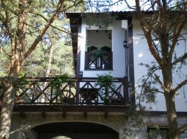 Guest House Pigasos