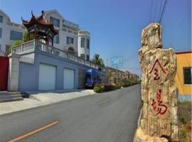 Qingdao Laoshan HUI Seaview Apartment, Qingdao (Aoshanwei yakınında)