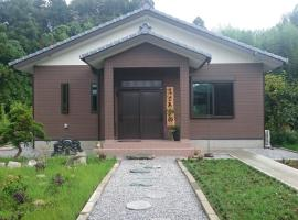 Fukuroutei, Sosa (Choshi yakınında)