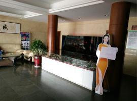 Junyu Tiancheng Hotel, Chifeng (Yuanbaoshan yakınında)