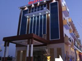 The Galaxy Resort Bahadurgarh, Bahādurgarh