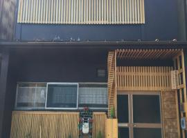 Lounge Taki