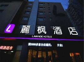 Lavande Hotel Tianjin South Weijin Road Nankai University