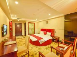 Haikou Ye Zhi Lian Hotel