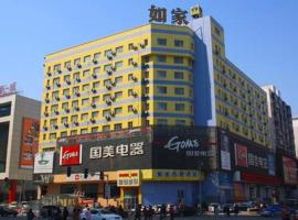 Home Inn Shenyang Zhongjie Pedestrian Street