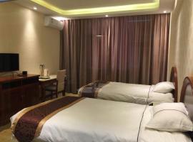 Bai Nian Sheng Shi Hotel